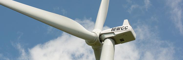MWCC Turbine